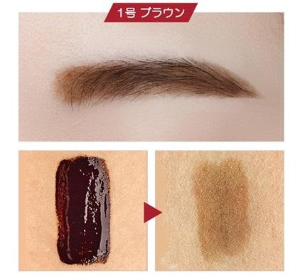 f:id:izumi_takahashi:20171204150803j:plain