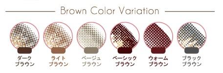f:id:izumi_takahashi:20171222112141j:plain