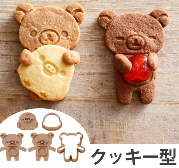 f:id:izumi_takahashi:20180117152954j:plain