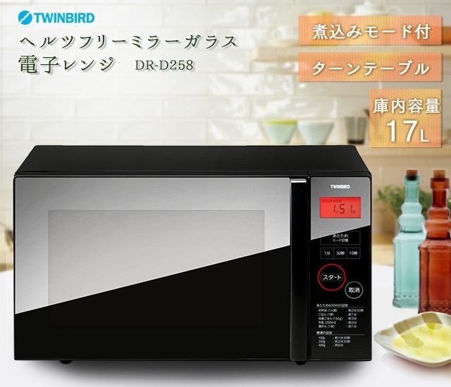 f:id:izumi_takahashi:20180205135151j:plain
