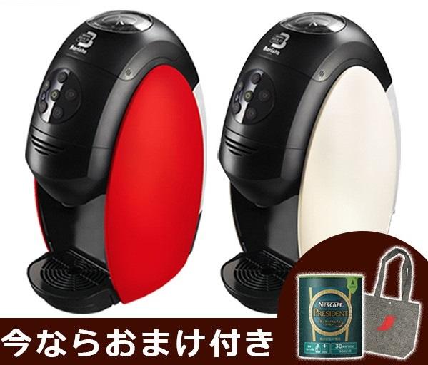 f:id:izumi_takahashi:20180205135924j:plain