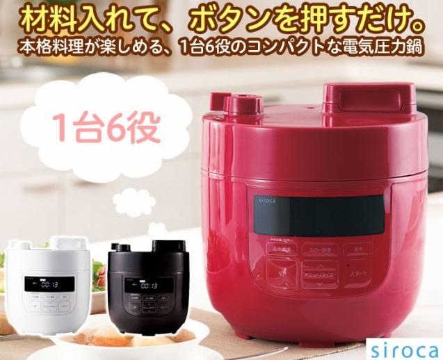 f:id:izumi_takahashi:20180220171029j:plain