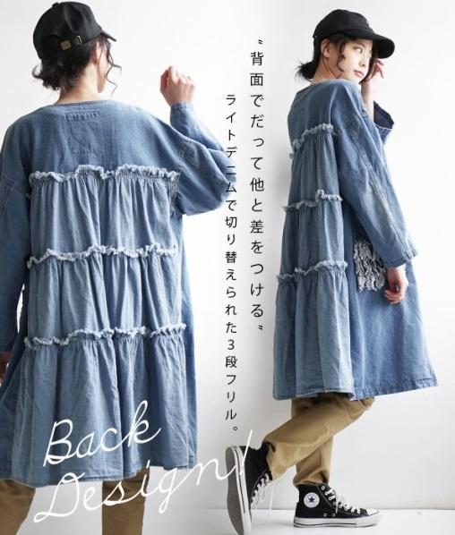 f:id:izumi_takahashi:20180305153552j:plain
