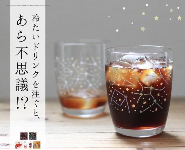 f:id:izumi_takahashi:20180606154637j:plain