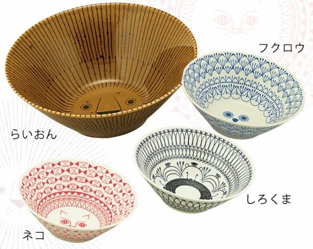f:id:izumi_takahashi:20180606160004j:plain