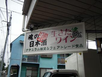 20110801021707