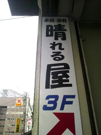 20110813102704