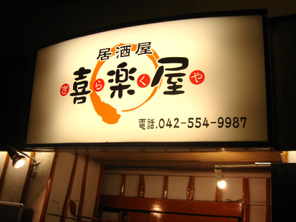 20111011094600