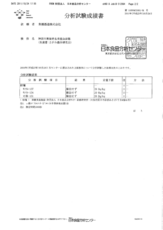 20111025113659