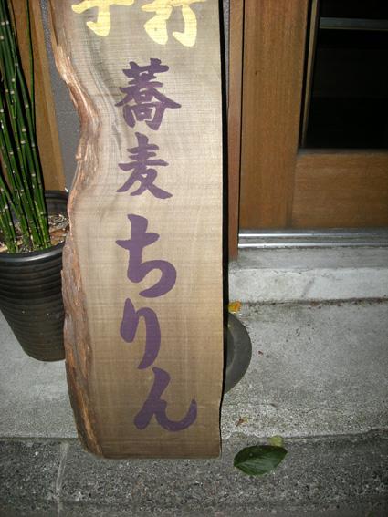 20111103152816