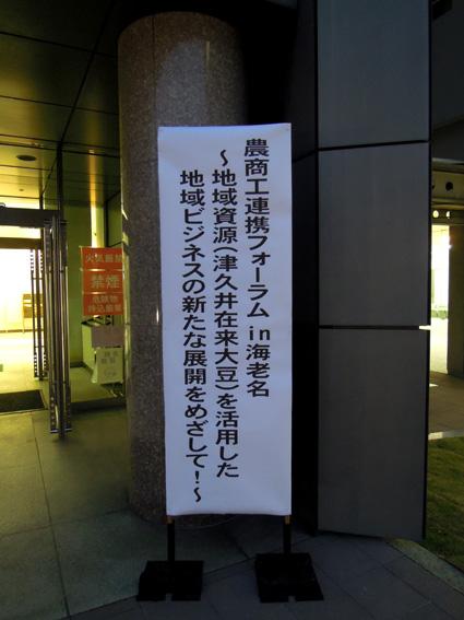 20120108174517