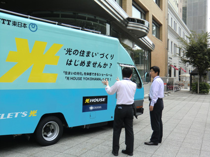 f:id:izumibashi:20120109172056j:image:w360