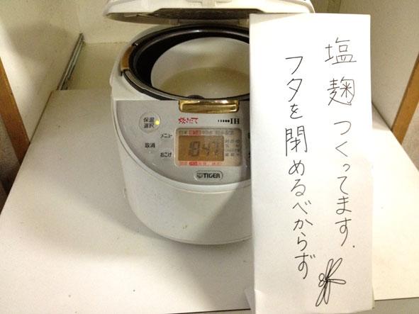 f:id:izumibashi:20120516083450j:image:w360