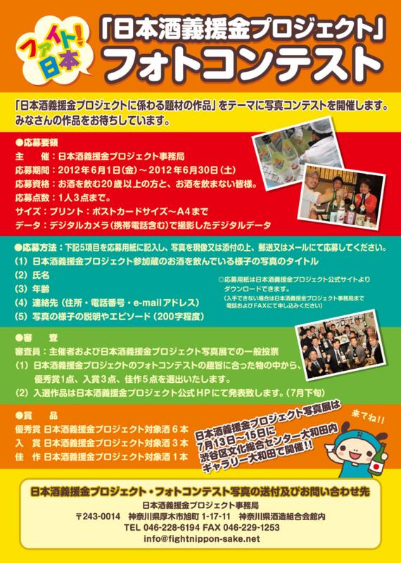f:id:izumibashi:20120611144715j:image:w360