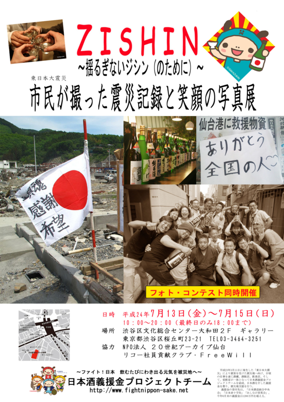 f:id:izumibashi:20120704015905j:image:w640