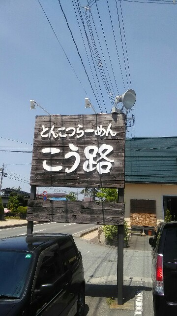 f:id:izumihudousan2007:20170521202635j:image