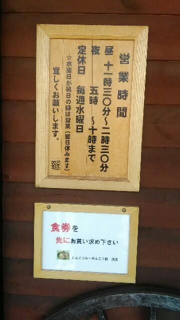 f:id:izumihudousan2007:20170521202715j:image