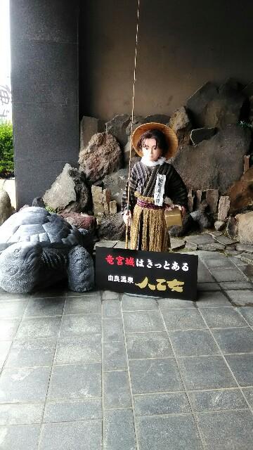 f:id:izumihudousan2007:20170618175845j:image