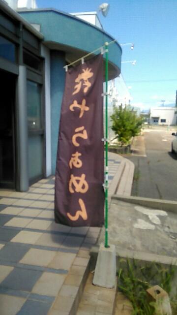 f:id:izumihudousan2007:20170827204642j:image