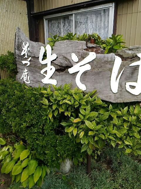 f:id:izumihudousan2007:20170903192909j:image