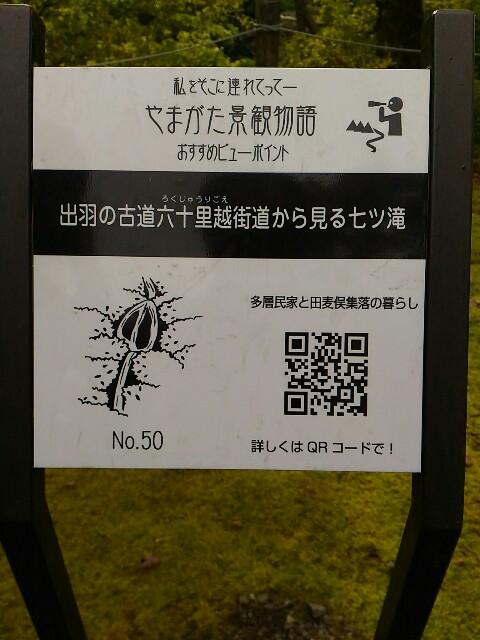 f:id:izumihudousan2007:20171008212615j:image