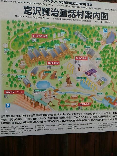 f:id:izumihudousan2007:20180813035643j:image