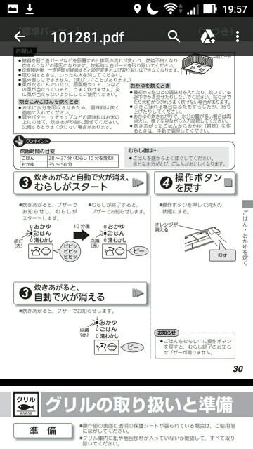 f:id:izumihudousan2007:20181008084542j:image