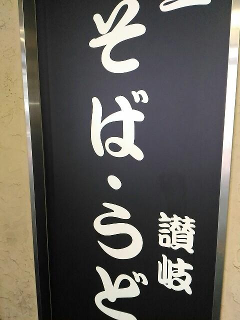 f:id:izumihudousan2007:20181112175244j:image