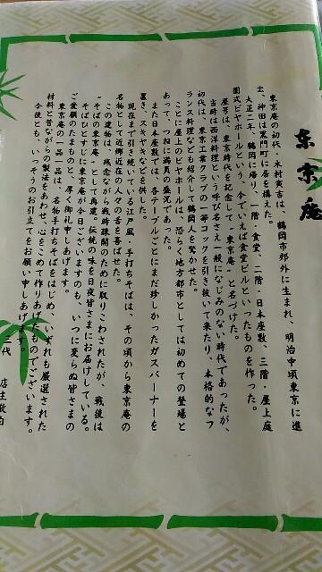 f:id:izumihudousan2007:20181119070934j:image