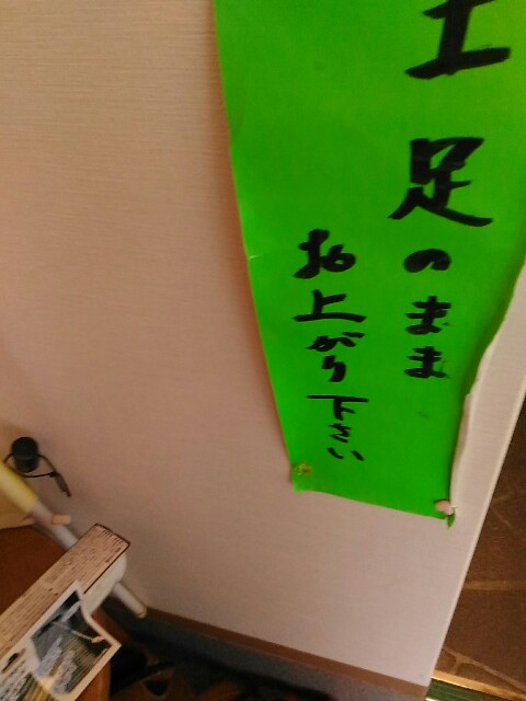 f:id:izumihudousan2007:20190408052939j:image