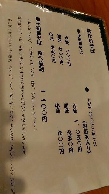 f:id:izumihudousan2007:20191022194515j:image
