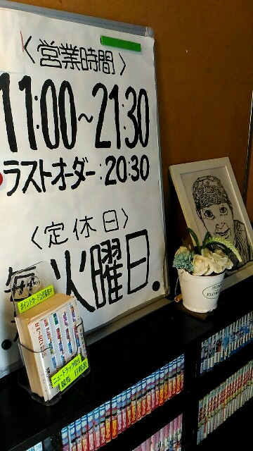 f:id:izumihudousan2007:20200127065207j:image