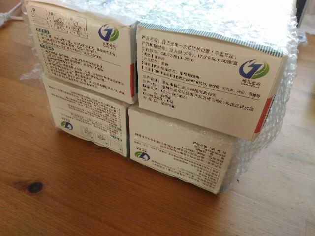 f:id:izumihudousan2007:20200413065117j:image