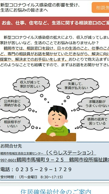 f:id:izumihudousan2007:20200501080450j:image