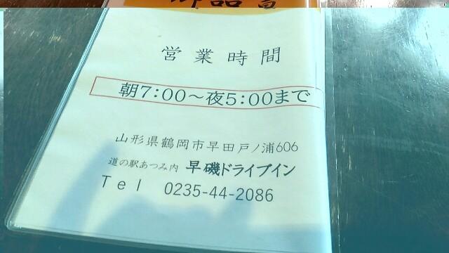 f:id:izumihudousan2007:20200531202528j:image