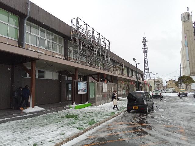 f:id:izumihudousan2007:20210219104634j:image