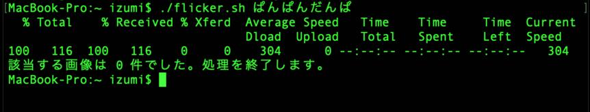 f:id:izumii-19:20181206153648p:plain:w500