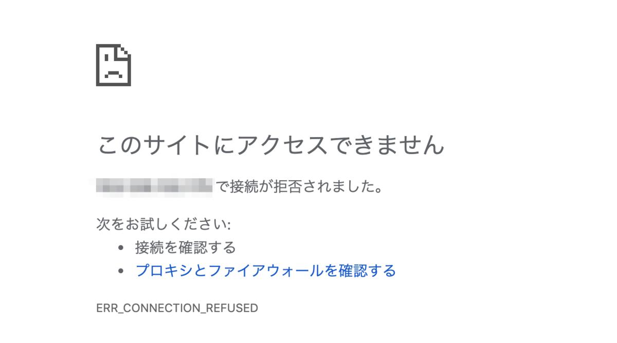 f:id:izumii-19:20190427141952p:plain
