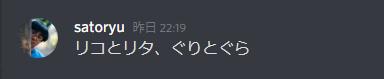 f:id:izumii-19:20210311095018p:plain