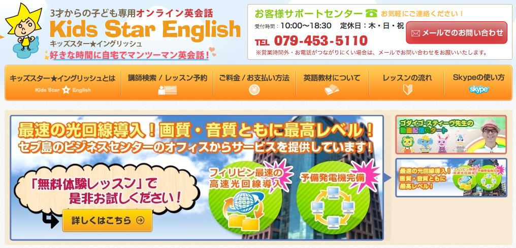f:id:izumikatsuhiko:20180723142227p:plain