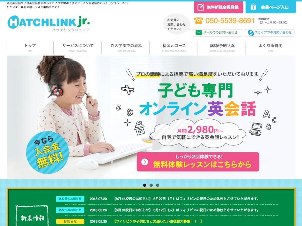 f:id:izumikatsuhiko:20180723143414p:plain