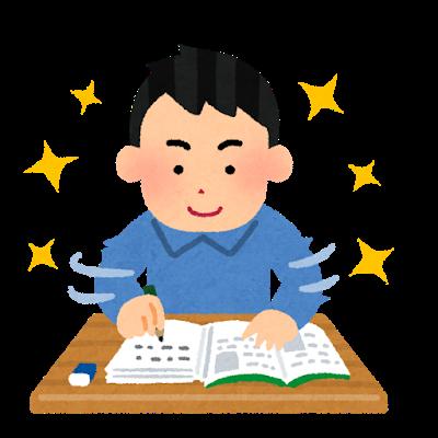 f:id:izumikatsuhiko:20181115165753p:plain