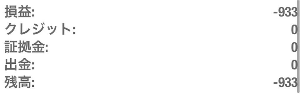 f:id:izuminotoushi:20200102000731j:image