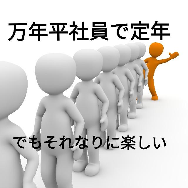 f:id:izumisawasan:20190401103940j:image