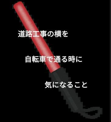 f:id:izumisawasan:20190530121114j:image
