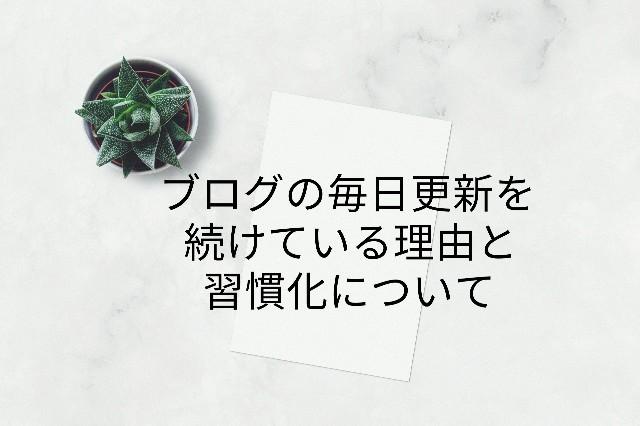 f:id:izumisawasan:20190925102737j:image