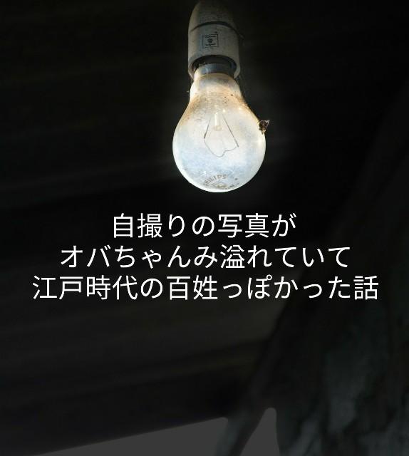 f:id:izumisawasan:20191204144329j:image