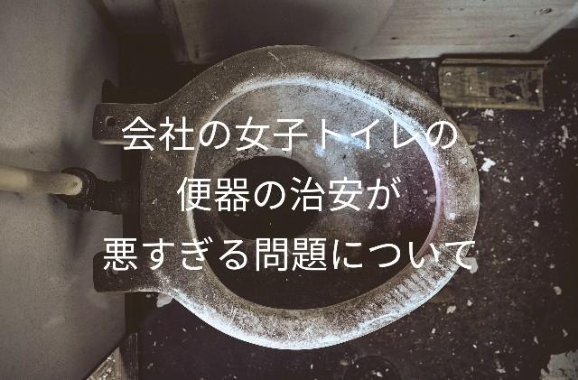 f:id:izumisawasan:20191218142103j:image