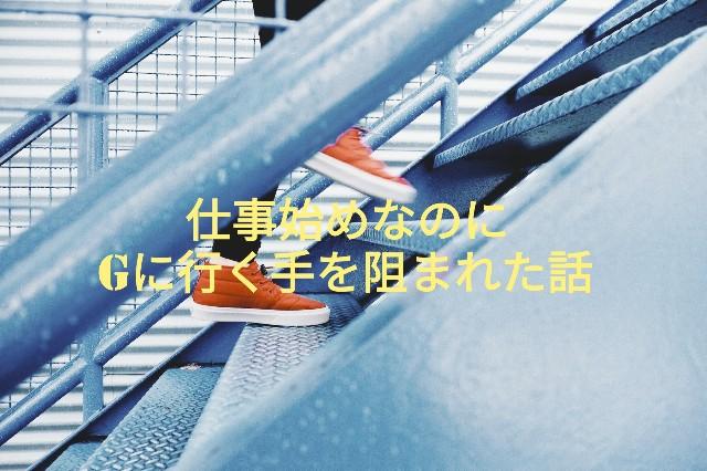 f:id:izumisawasan:20200106165335j:image