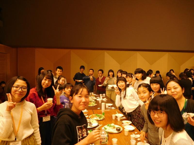 f:id:izumo_academy_of_arts:20171223122919j:image:w270